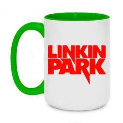 Кружка двоколірна 420ml Лінкін Парк