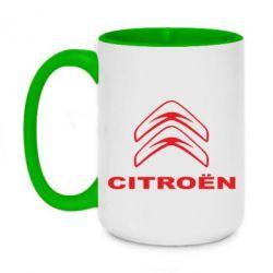 Кружка двоколірна 420ml Логотип Citroen