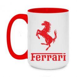 Кружка двухцветная 420ml логотип Ferrari