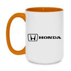 Кружка двухцветная 420ml Логотип Honda