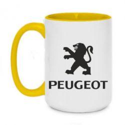 Кружка двухцветная 420ml Логотип Peugeot