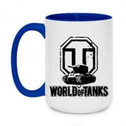 Кружка двухцветная 420ml Логотип World Of Tanks