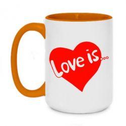 Кружка двухцветная 420ml Love is... - FatLine