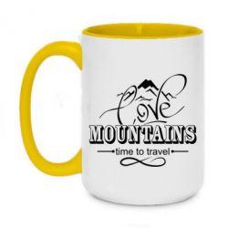 Кружка двоколірна 420ml Love mountains