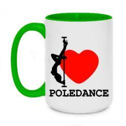 Кружка двоколірна 420ml Love Pole Dance