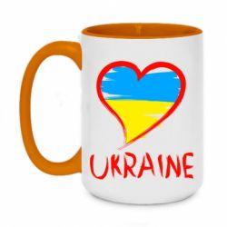 Кружка двоколірна 420ml Love Ukraine