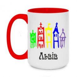 Кружка двухцветная 420ml Львів - FatLine