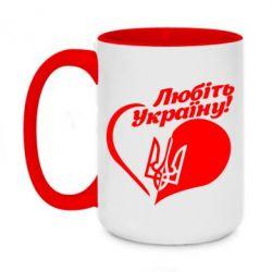 Кружка двоколірна 420ml Любіть Україну