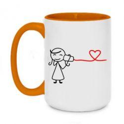 Кружка двухцветная 420ml Любовное послание 2