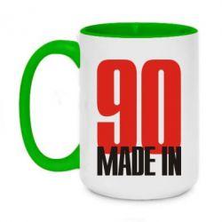 Кружка двухцветная 420ml Made in 90