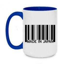 Кружка двухцветная 420ml Made in japan