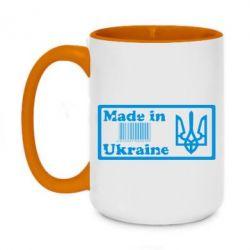 Кружка двухцветная 420ml Made in Ukraine штрих-код - FatLine