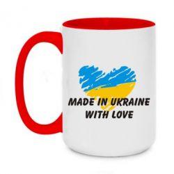 Кружка двухцветная 420ml Made in Ukraine with Love - FatLine