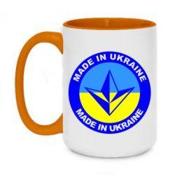 Кружка двухцветная 420ml Made in Ukraine - FatLine