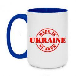 Кружка двоколірна 420ml Made in Ukraine