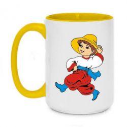Кружка двухцветная 420ml Маленький українець - FatLine