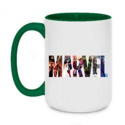 Кружка двоколірна 420ml Marvel Avengers
