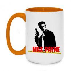 Кружка двоколірна 420ml Max Payne