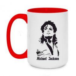 Кружка двоколірна 420ml Майкл Джексон