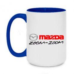 Кружка двоколірна 420ml Mazda Zoom-Zoom