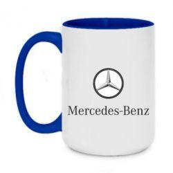 Кружка двухцветная 420ml Mercedes-Benz Logo