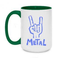 Кружка двухцветная 420ml Metal