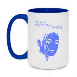 Кружка двухцветная 420ml Michael's wealth and woes