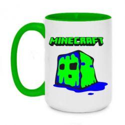 Кружка двоколірна 420ml Minecraft Head