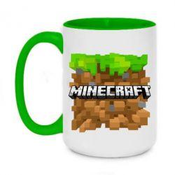 Кружка двоколірна 420ml Minecraft Main Logo