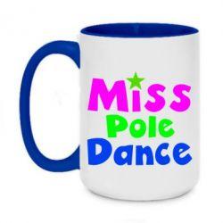 Кружка двухцветная 420ml Miss Pole Dance - FatLine