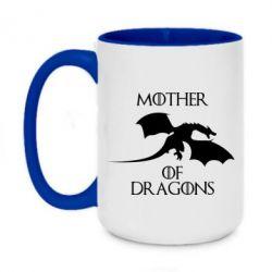 Кружка двоколірна 420ml Mother Of Dragons