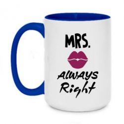 Кружка двоколірна 420ml Mrs. always right