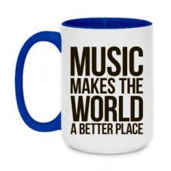 Кружка двухцветная 420ml Music makes the world a better place - FatLine