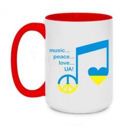 Кружка двухцветная 420ml Music, peace, love UA