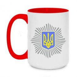 Кружка двоколірна 420ml МВС України