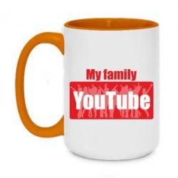 Кружка двоколірна 420ml My family youtube
