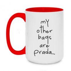 Кружка двоколірна 420ml My other bags are prada