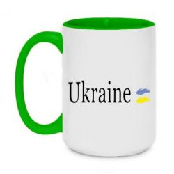 Кружка двоколірна 420ml My Ukraine