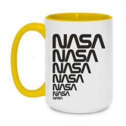 Кружка двухцветная 420ml NASA