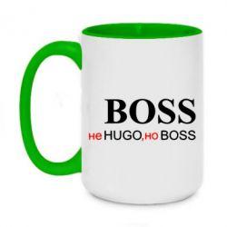 Кружка двоколірна 420ml Не Hugo, але Boss