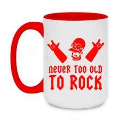 Кружка двухцветная 420ml Never old to rock (Gomer) - FatLine