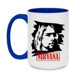 Кружка двухцветная 420ml Nirvana Kurt Cobian