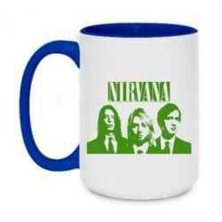 Кружка двухцветная 420ml Nirvana (Нирвана)