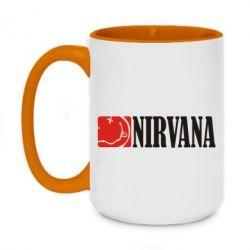Кружка двухцветная 420ml Nirvana смайл