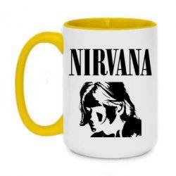 Кружка двоколірна 420ml Nirvana