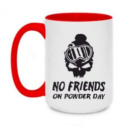 Кружка двоколірна 420ml No friends on powder day