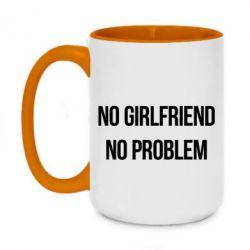 Кружка двухцветная 420ml No girlfriend. No problem - FatLine