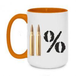 Кружка двоколірна 420ml Одинадцять відсотків