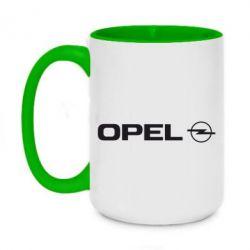 Кружка двухцветная 420ml Opel Logo