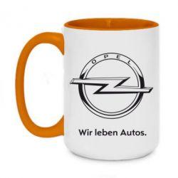 Кружка двухцветная 420ml Opel Wir leben Autos